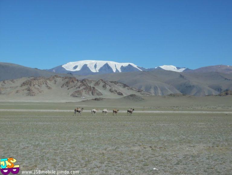 glacier itineraire de voyage mongolie